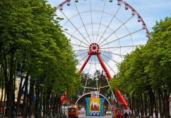 Центральный парк Харьков